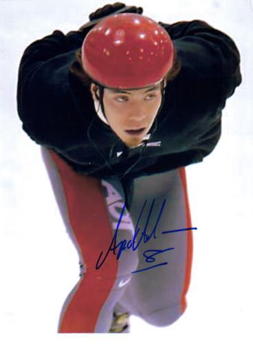 Apolo Anton Ohno Olympic Speed Skater Autographed Photo!