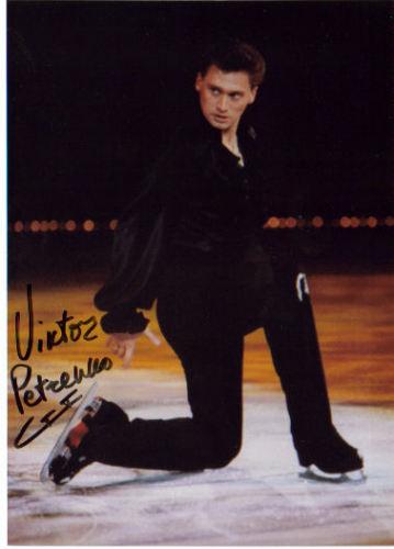 Victor Petrenko Rare Signed 5X7 Photo!