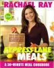 Rachael Ray Autographed 'Express Lane' Cookbook!